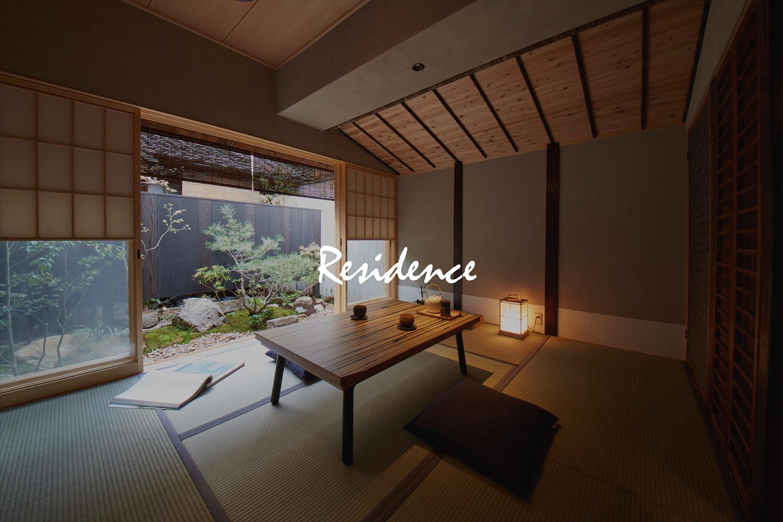 SAKAINOMA RESIDENCE