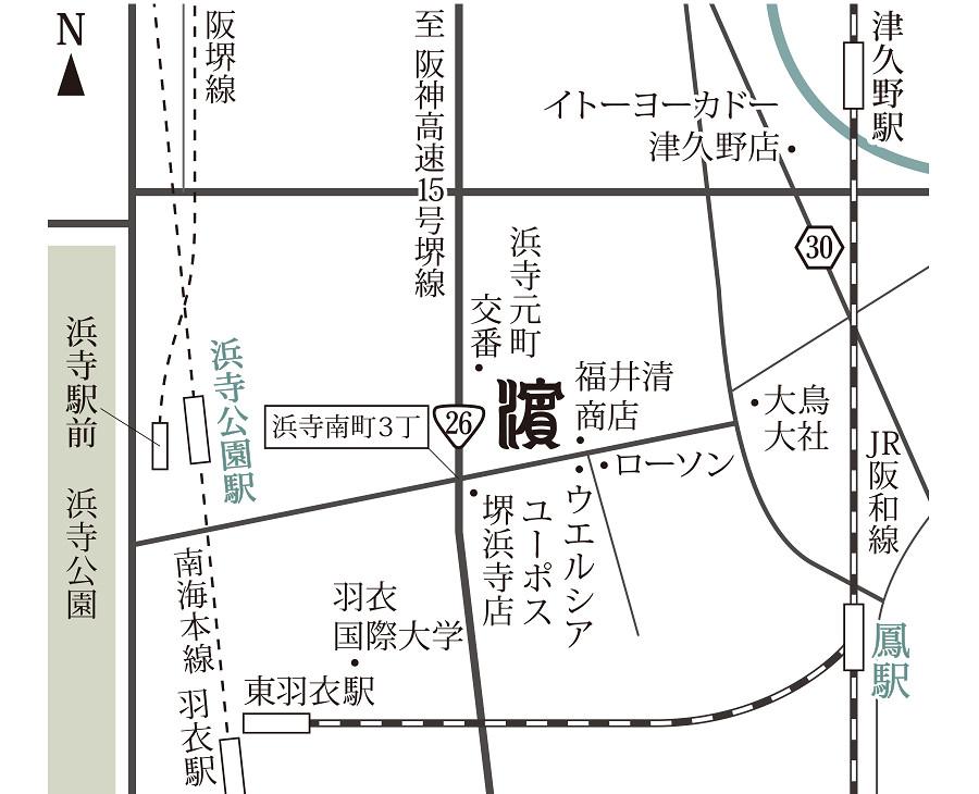 residence location