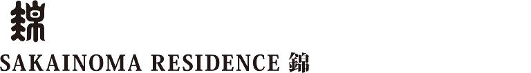 residence-nishiki logo