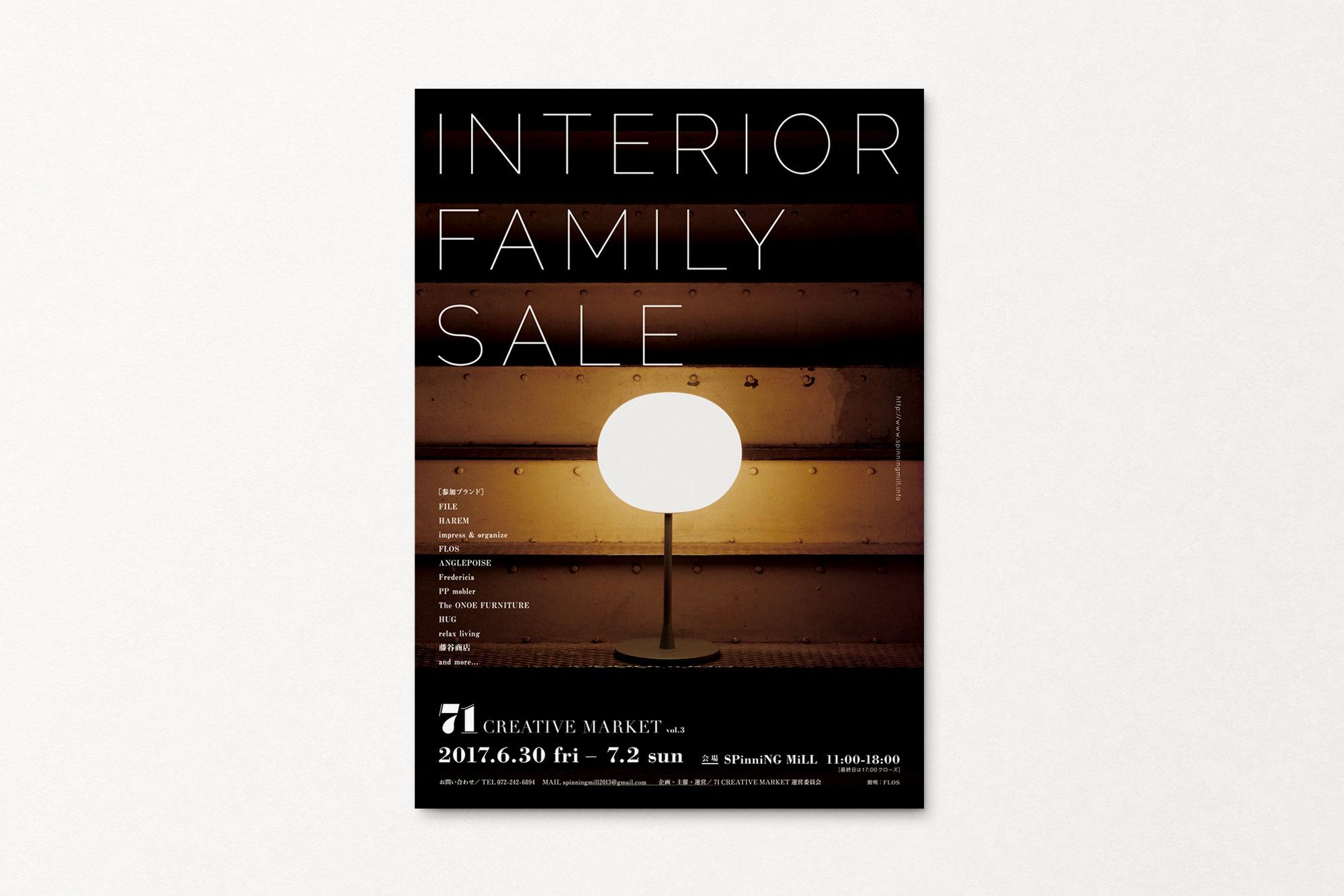 71 Creative Market vol.03  INTERIOR FAMILY SALE