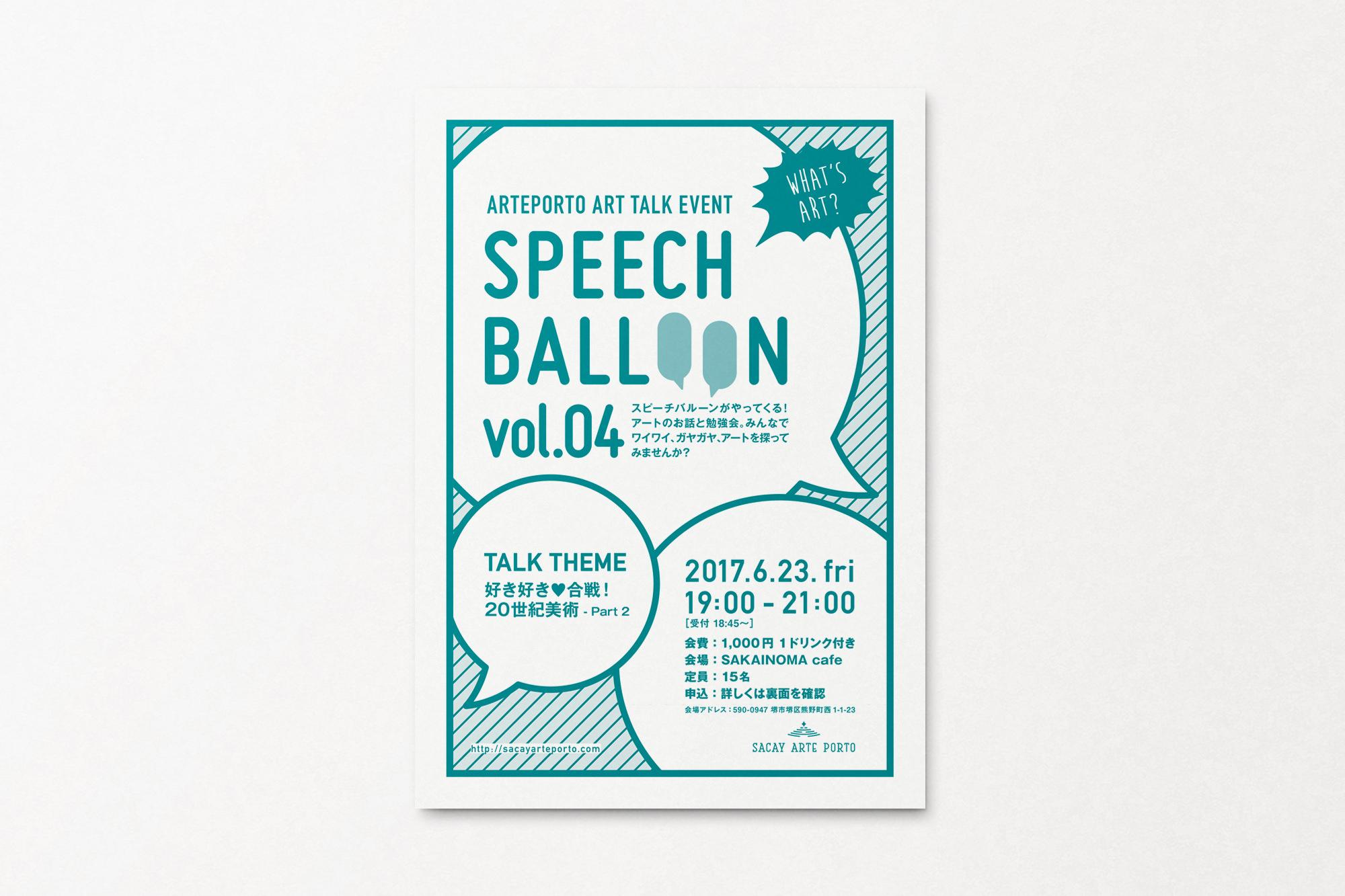 ARTEPORTO ART TALK EVENT SPEECH BALLOON vol.04