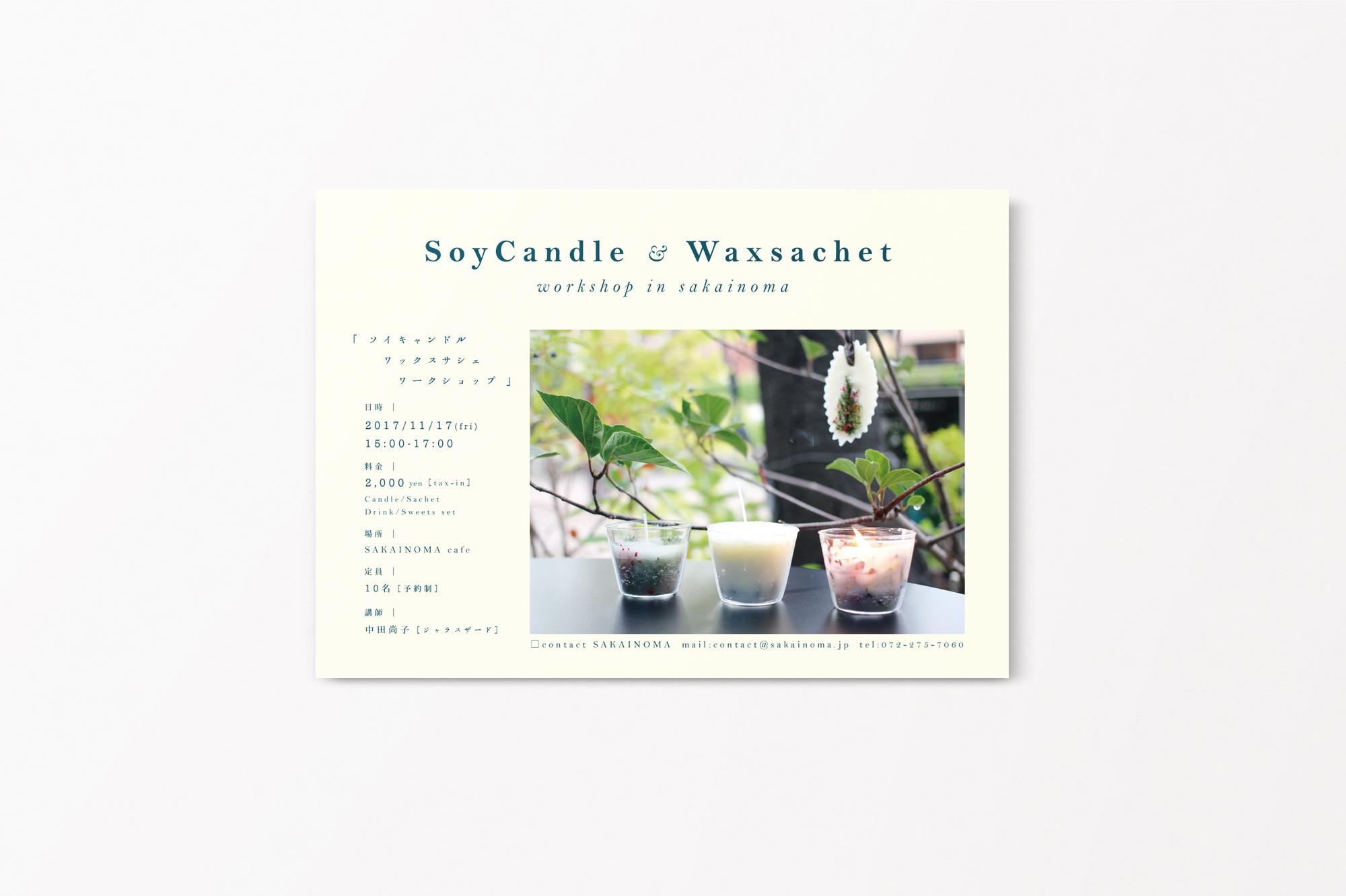 SoyCandle & Waxsachet Workshop in SAKAINOMA