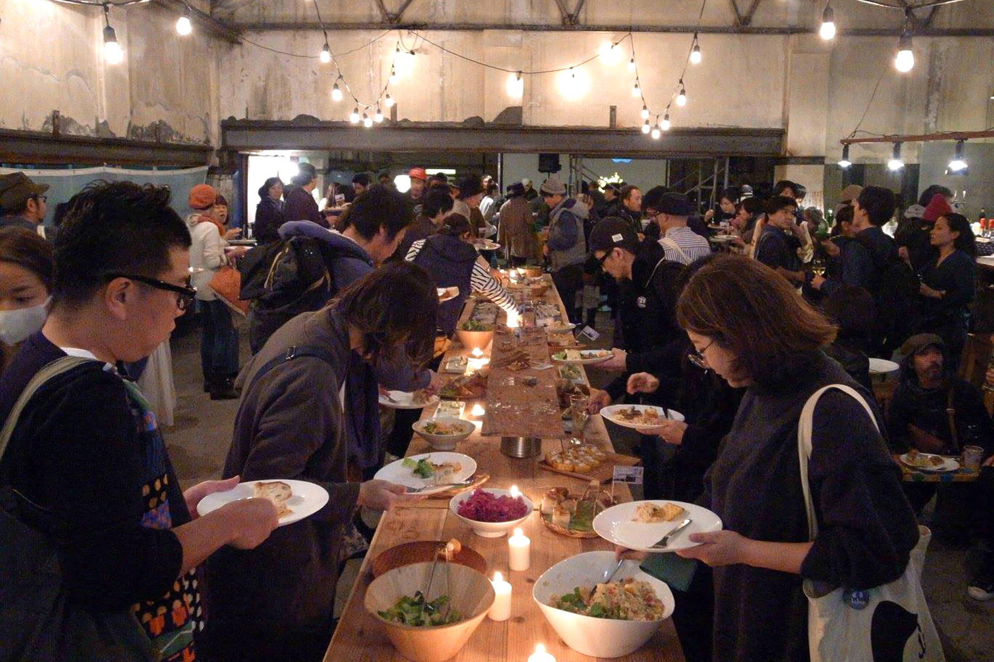71 labo start up party REPORT