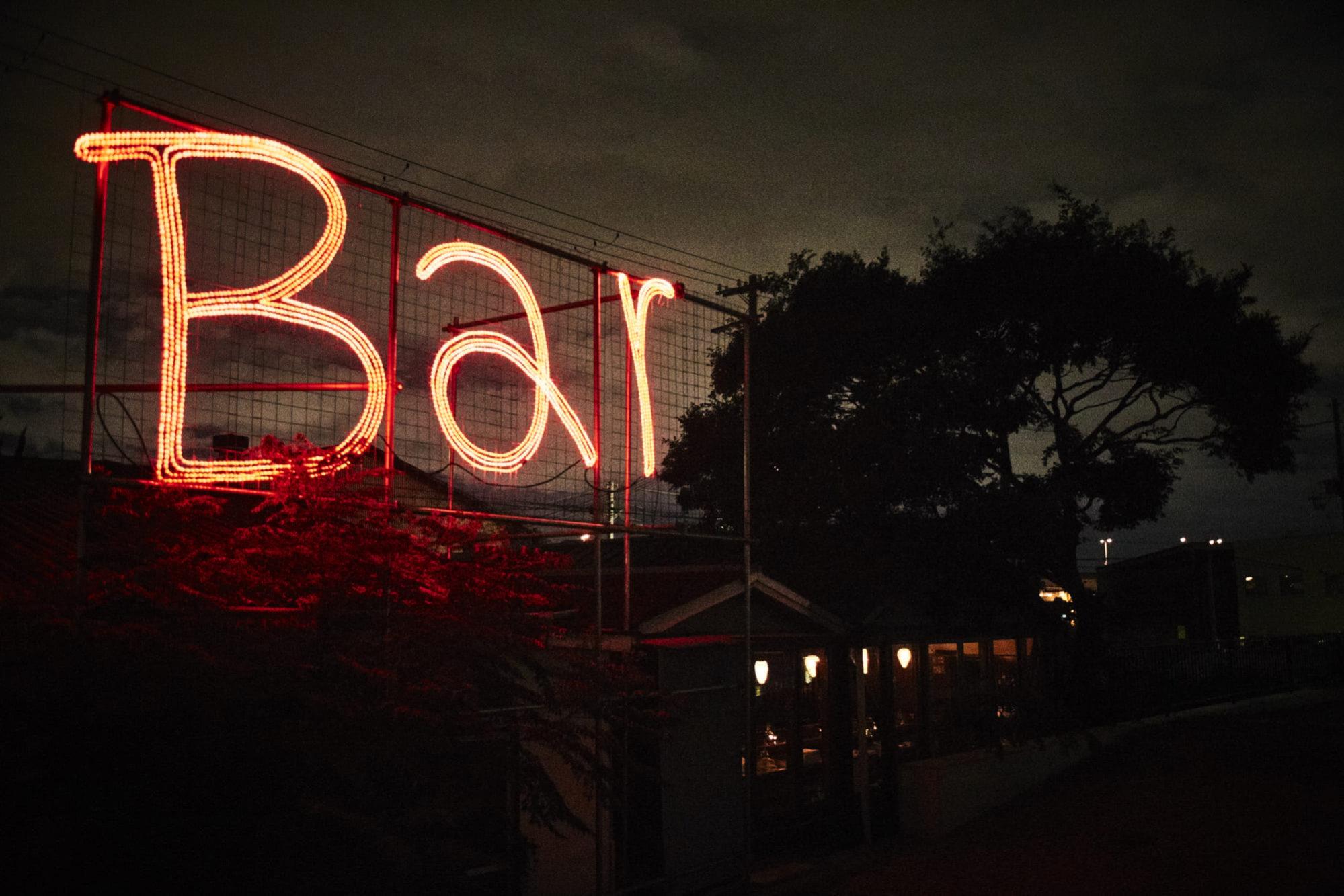 """旧堺港の海辺で、""""特別""""な夜を過ごす"""