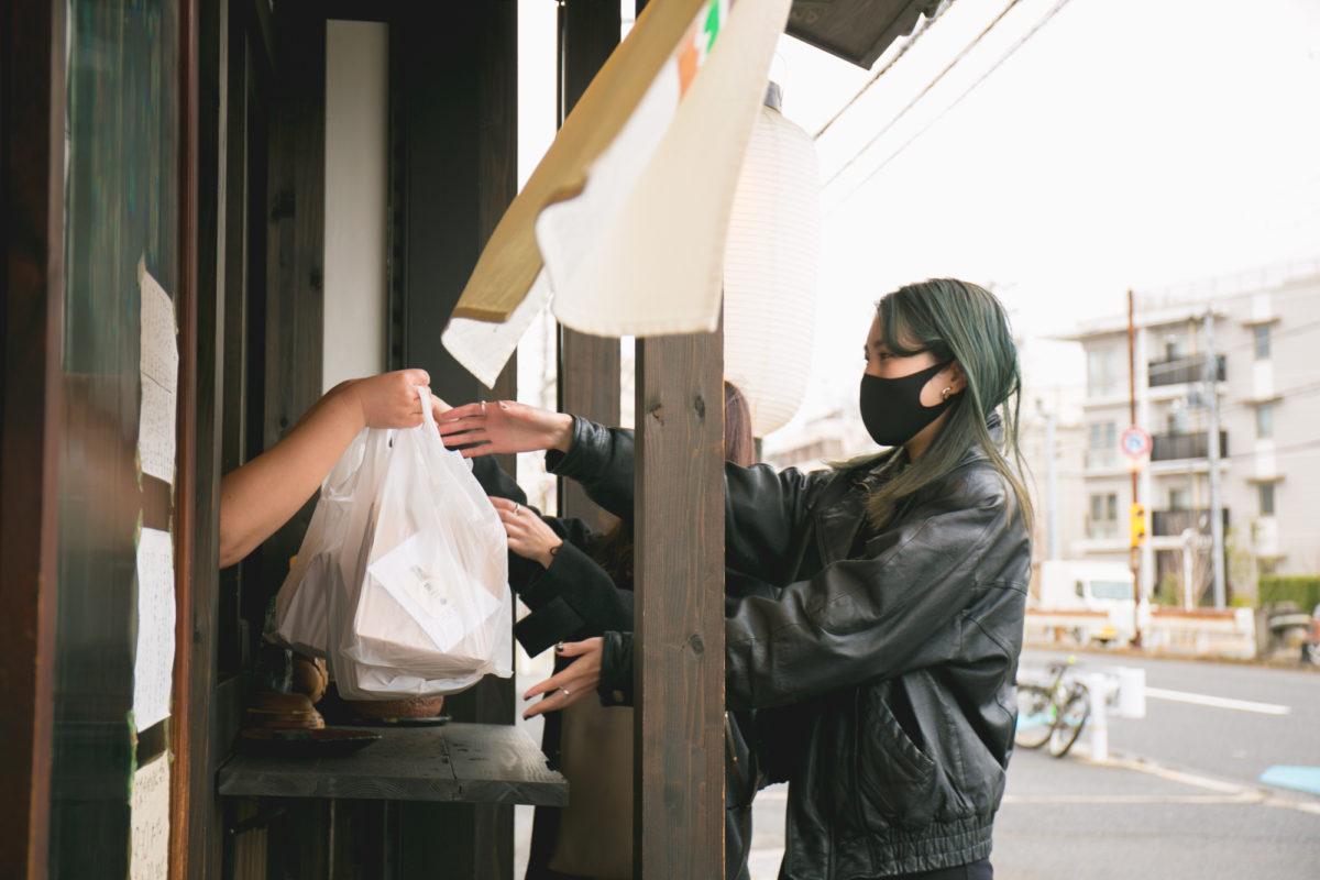 サカイノマホテル濵日帰り旅行サンロクマル360