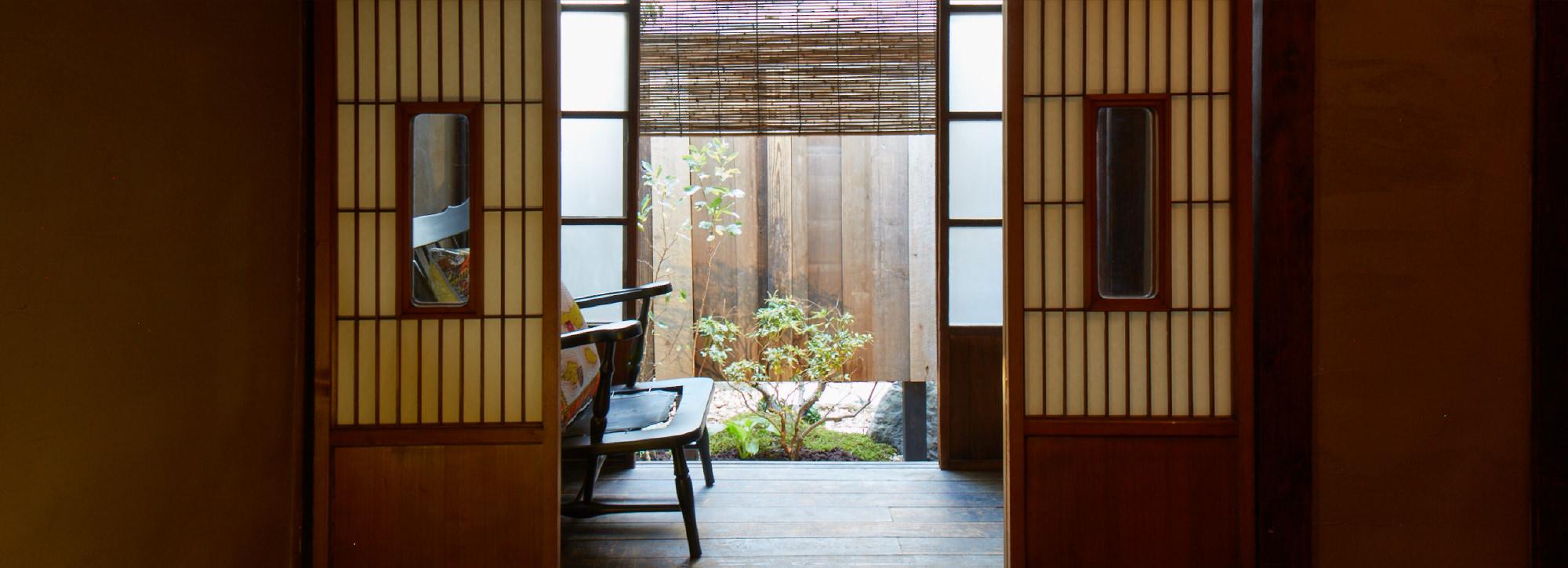 SAKAINOMA RESIDENCE 熊 image