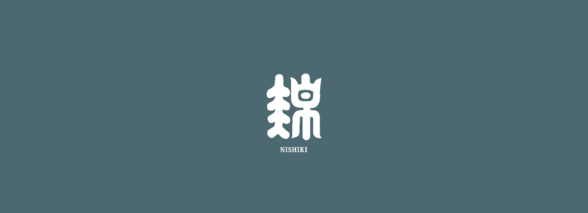 SAKAINOMA RESIDENCE 錦 logo