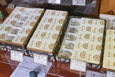 堺の歴史が生んだワビサビに通じる和菓子を食す  -八百源来弘堂本店-